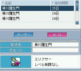 14_20100827160234.jpg