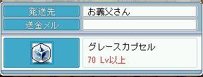 16_20100827160717.jpg