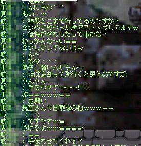 1_20100511190503.jpg
