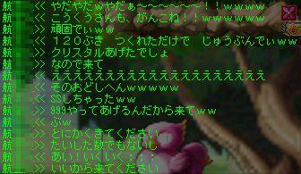 1_20100520193743.jpg