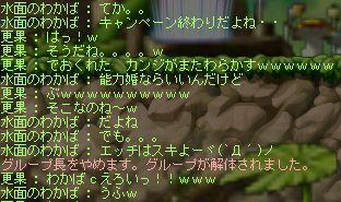 1_20100629054659.jpg