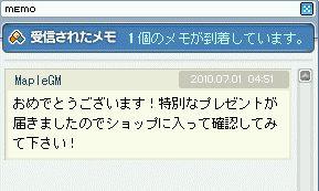 1_20100705185304.jpg