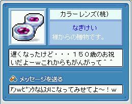 1_20100708175351.jpg