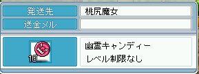1_20100802163805.jpg