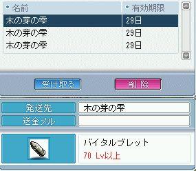 1_20100803161730.jpg