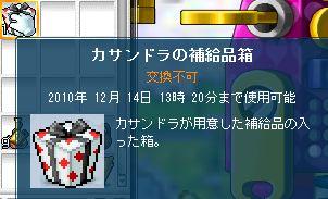 1_20101130142628.jpg