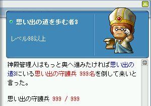 2_20100511191415.jpg