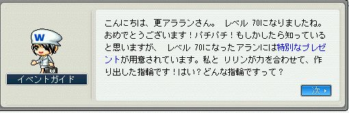 2_20100512170616.jpg