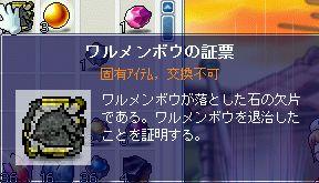 2_20100525172139.jpg