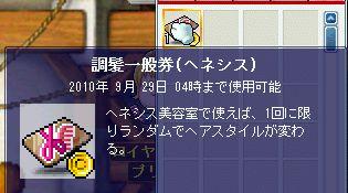 2_20100705185359.jpg