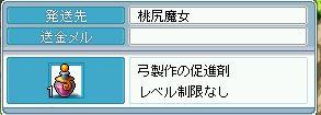 2_20100802165509.jpg