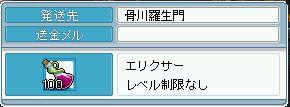 2_20100818085111.jpg