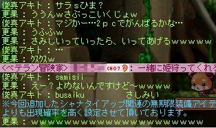 2_20100818162248.jpg