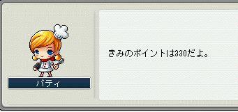 2_20101108095436.jpg