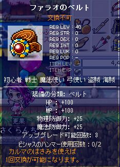 3_20100317211109.jpg