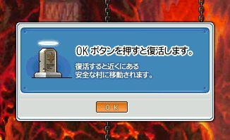 3_20100323161904.jpg