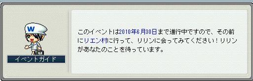 3_20100512170637.jpg