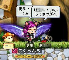 3_20100520194126.jpg
