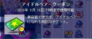 3_20100621204130.jpg