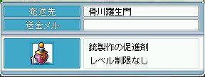 3_20100802165627.jpg