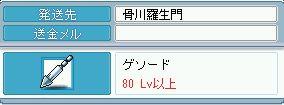 3_20100818085309.jpg
