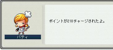 3_20101105091621.jpg