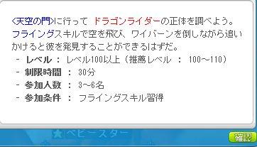 3_20101207164031.jpg