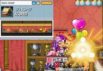 4_20100314075925.jpg