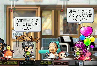 4_20100329180913.jpg
