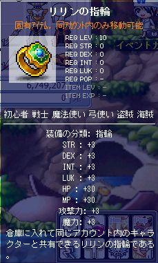 4_20100512171038.jpg