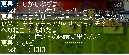 4_20100527125251.jpg