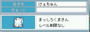 4_20100802163815.jpg