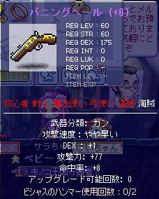 4_20100803163135.jpg