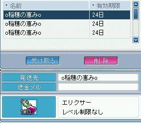 4_20100818085653.jpg
