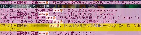 4_20100827152115.jpg