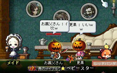 4_20101108095545.jpg