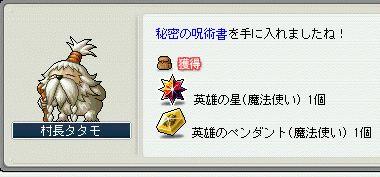 5_20100421175854.jpg