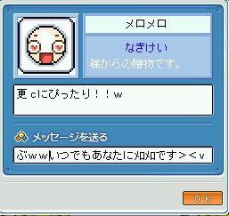 5_20100629055834.jpg
