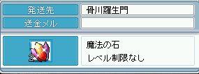 5_20100818090242.jpg