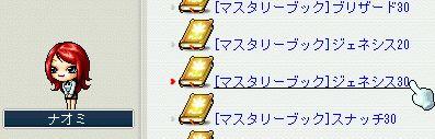 6_20100601190551.jpg