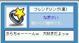 6_20100818090641.jpg