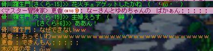 6_20100827152550.jpg