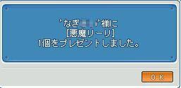 7_20100330204921.jpg
