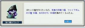 7_20100422184314.jpg