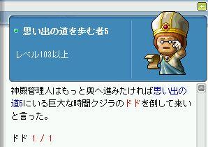 7_20100511192050.jpg