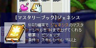 7_20100601190624.jpg