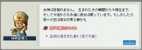 7_20100603180602.jpg