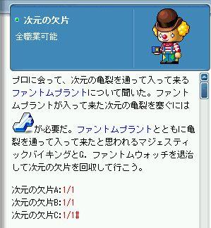 8_20100314083124.jpg