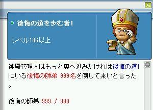 8_20100511192137.jpg
