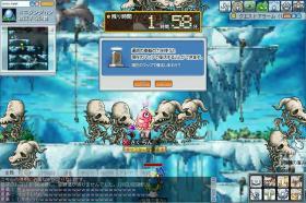 8_20100603181045.jpg